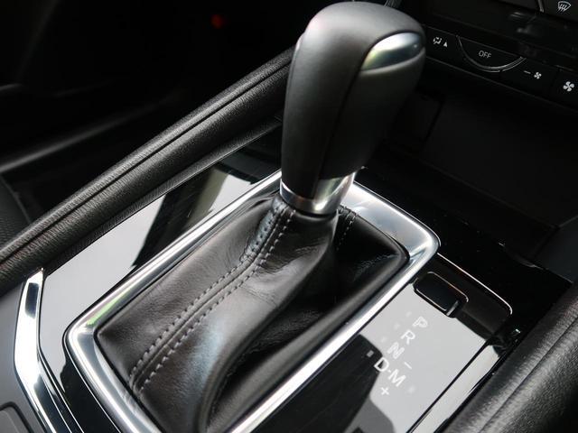 「マツダ」「CX-5」「SUV・クロカン」「宮城県」の中古車57