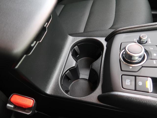 「マツダ」「CX-5」「SUV・クロカン」「宮城県」の中古車58