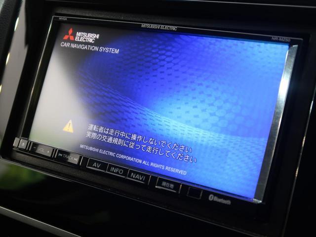 13G・Fパッケージ SDナビ 禁煙車 4WD 寒冷地仕様(3枚目)