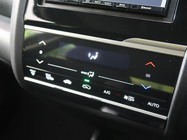 13G・Fパッケージ SDナビ 禁煙車 4WD 寒冷地仕様(7枚目)