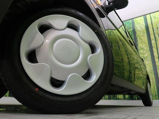 G 届出済未使用車 衝突軽減装置 シートヒーター 禁煙車(11枚目)