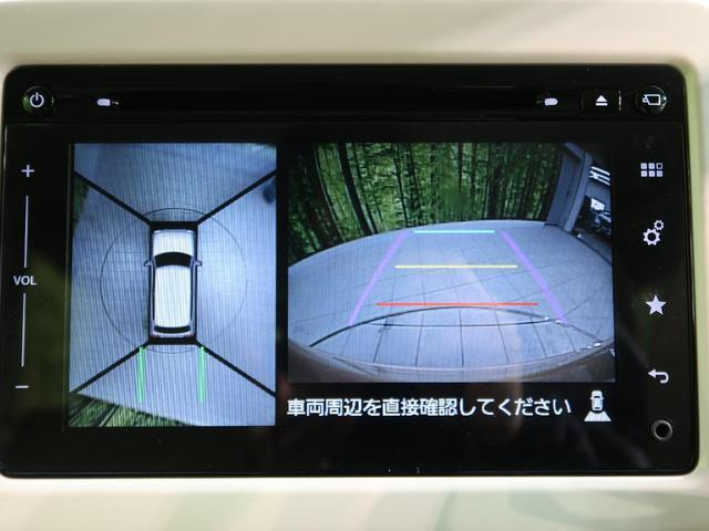 S 全方位モニター付メモリーナビゲーション装着車 禁煙車(4枚目)