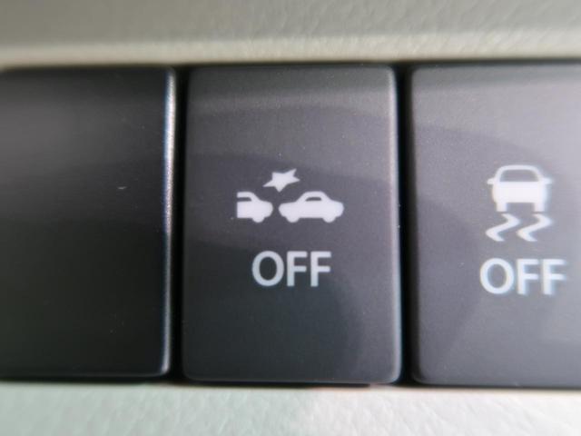S 全方位モニター付メモリーナビゲーション装着車 禁煙車(5枚目)