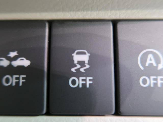 S 全方位モニター付メモリーナビゲーション装着車 禁煙車(7枚目)
