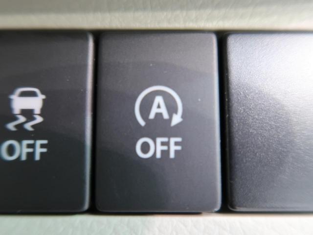 S 全方位モニター付メモリーナビゲーション装着車 禁煙車(8枚目)