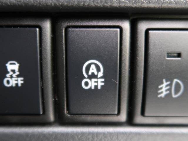 X 衝突軽減装置 社外SDナビ HIDヘッドライト 禁煙車(11枚目)