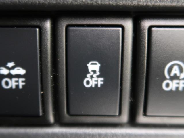 X 衝突軽減装置 社外SDナビ HIDヘッドライト 禁煙車(12枚目)