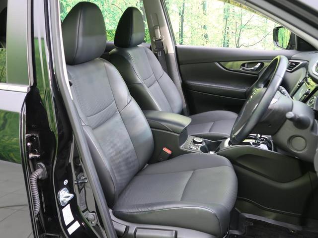「日産」「エクストレイル」「SUV・クロカン」「宮城県」の中古車10