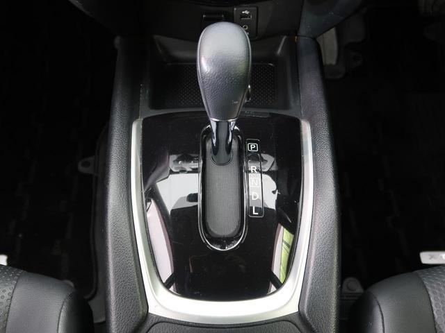 「日産」「エクストレイル」「SUV・クロカン」「宮城県」の中古車41