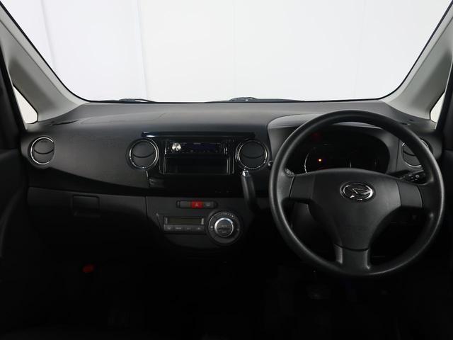 カスタムG 4WD 禁煙車 オーディオ アイドリングストップ(2枚目)