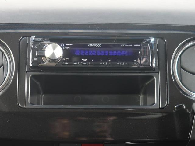 カスタムG 4WD 禁煙車 オーディオ アイドリングストップ(3枚目)