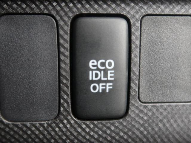 カスタムG 4WD 禁煙車 オーディオ アイドリングストップ(8枚目)