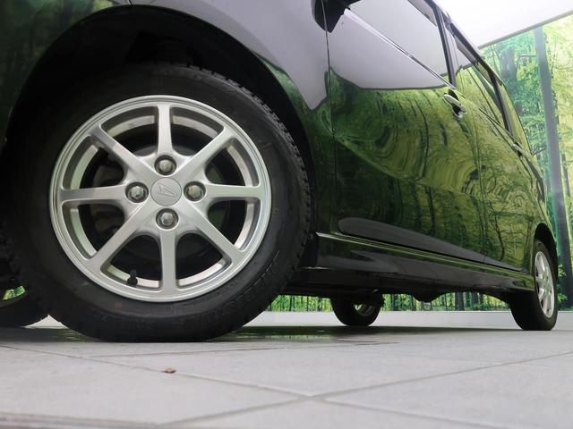 カスタムG 4WD 禁煙車 オーディオ アイドリングストップ(11枚目)