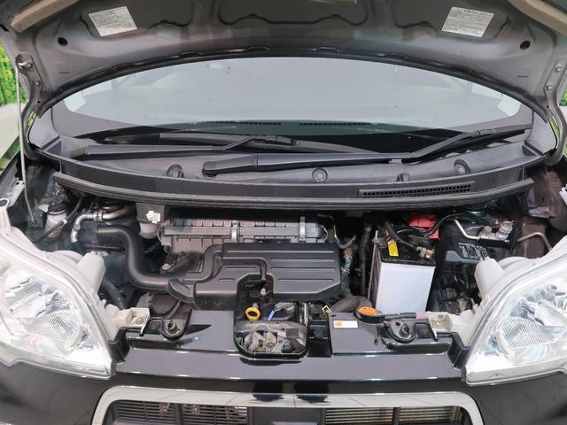 カスタムG 4WD 禁煙車 オーディオ アイドリングストップ(20枚目)