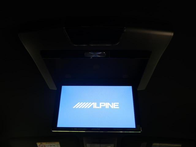 プレミアム BIGX9型ナビ 天吊モニター バックカメラ(4枚目)