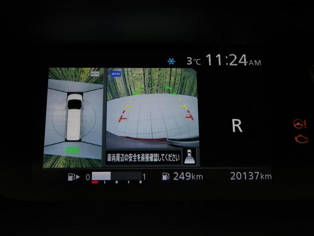 便利な【全周囲カメラ+バックモニター】で安全確認もできます。駐車が苦手な方にもオススメな便利機能です。