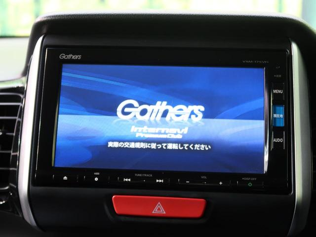 G特別仕様車SSブラックスタイルパッケージ 純正SDナビ(3枚目)