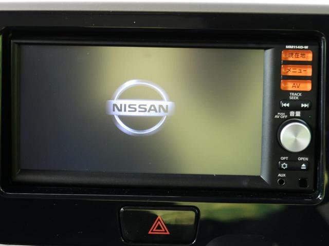 純正ナビを走行中使用可能にすることが可能です!ナビやテレビの視聴などドライブには欠かせない装備ですので、カーライフをより快適にしてみませんか?