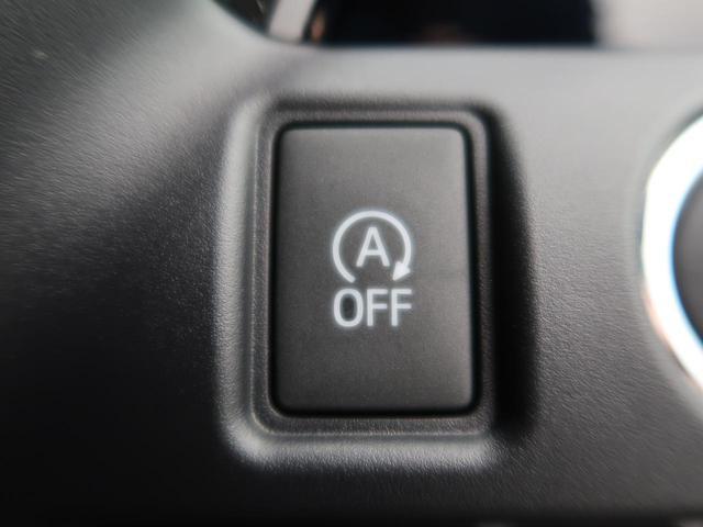 Gi 登録済未使用車 両側電動ドア セーフティセンス 禁煙(8枚目)