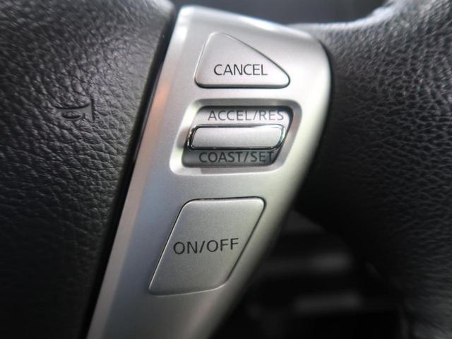 クルーズコントロールが装備されております。高速道路等でアクセルを踏まずに一定速度で走ることが可能です。あると便利ですね♪