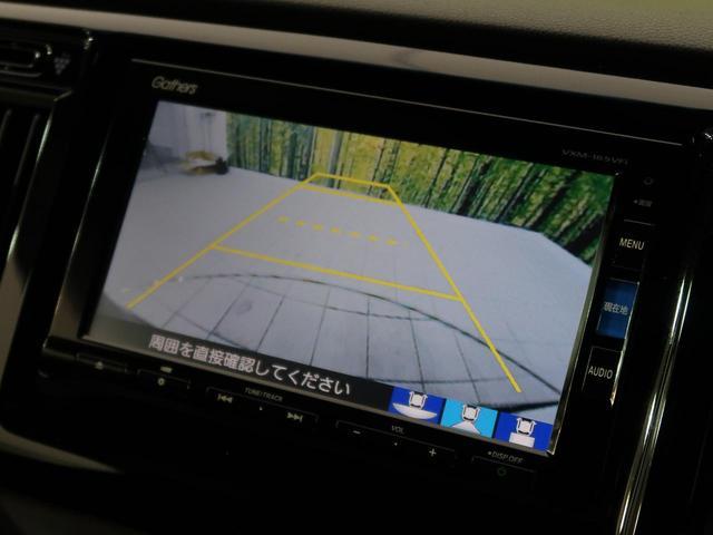 便利な【バックカメラ】で安全確認もできます。車の全周囲の駐車が苦手な方にもオススメな便利機能です。