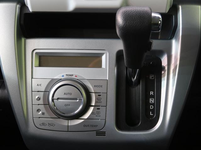【オートエアコン】ボタン一つで車内の空調管理可能です☆