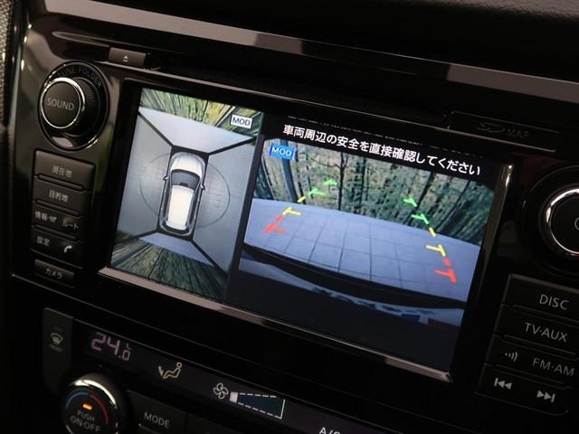 カラーで見やすい全周囲カメラが装備されております。お車を初めて運転されるかたやバック操作が苦手のお客様にはオススメの装備ですよね☆