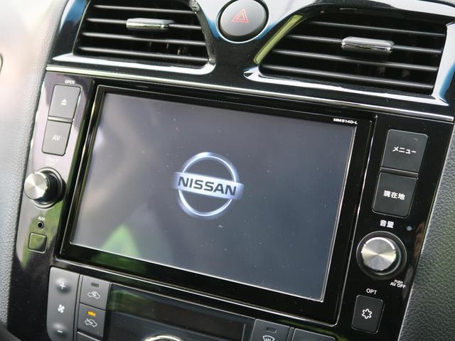 純正8型ナビ☆純正ナビを走行中使用可能にすることが可能です!ナビやテレビの視聴などドライブには欠かせない装備ですので、カーライフをより快適にしてみませんか?