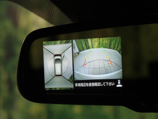 便利な【アラウンドビューモニター】で安全確認もできます。フロントとサイドにもカメラがございます☆駐車が苦手な方にもオススメな便利機能です。
