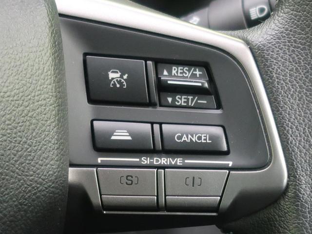 「スバル」「フォレスター」「SUV・クロカン」「宮城県」の中古車7