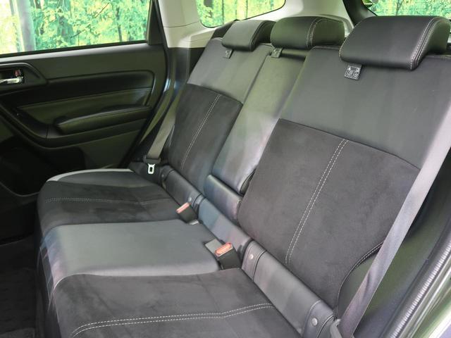 「スバル」「フォレスター」「SUV・クロカン」「宮城県」の中古車36