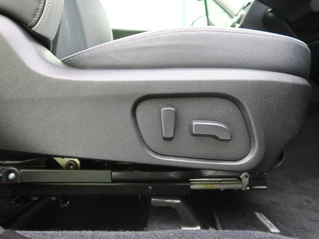 「スバル」「フォレスター」「SUV・クロカン」「宮城県」の中古車41