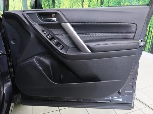 「スバル」「フォレスター」「SUV・クロカン」「宮城県」の中古車43