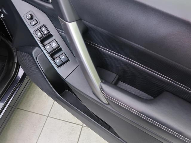 「スバル」「フォレスター」「SUV・クロカン」「宮城県」の中古車44