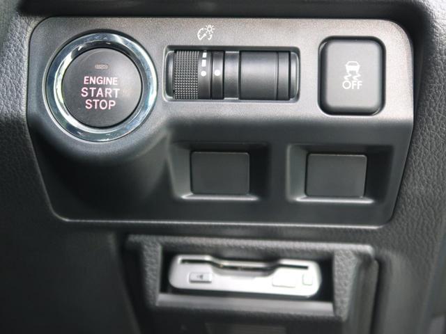 「スバル」「フォレスター」「SUV・クロカン」「宮城県」の中古車45