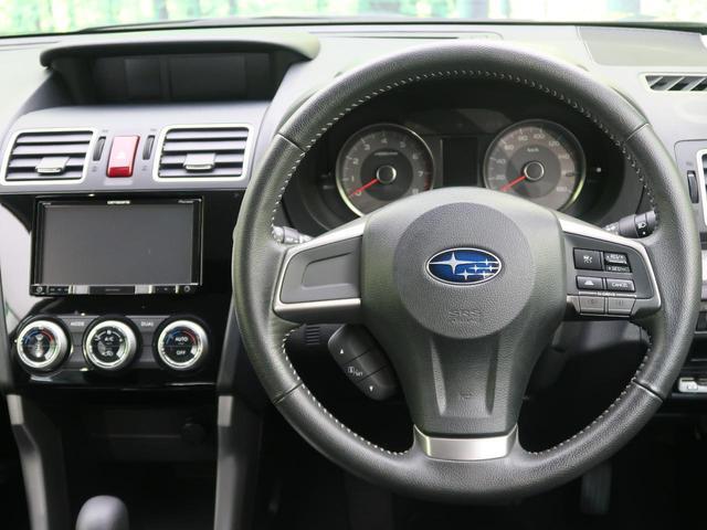 「スバル」「フォレスター」「SUV・クロカン」「宮城県」の中古車50