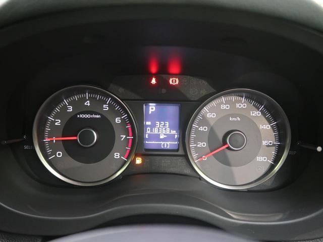 「スバル」「フォレスター」「SUV・クロカン」「宮城県」の中古車57