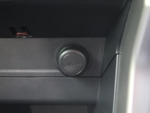 「スバル」「フォレスター」「SUV・クロカン」「宮城県」の中古車58