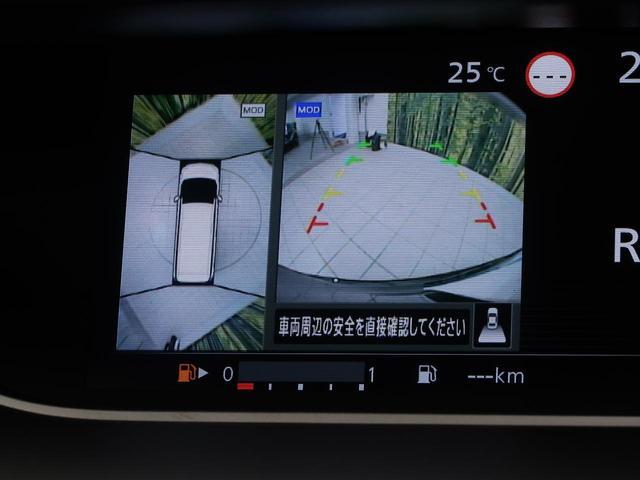ハイウェイスターV 登録済未使用 両側電動ドア 全周囲カメラ(4枚目)
