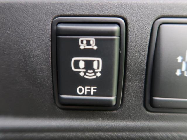 ハイウェイスターV 登録済未使用 両側電動ドア 全周囲カメラ(6枚目)