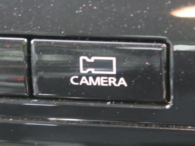 ハイウェイスターV 登録済未使用 両側電動ドア 全周囲カメラ(62枚目)