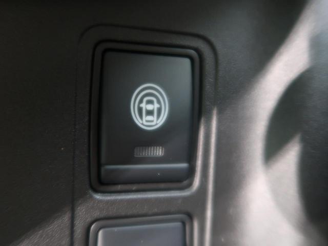 ハイウェイスターV 登録済未使用 両側電動ドア 全周囲カメラ(65枚目)