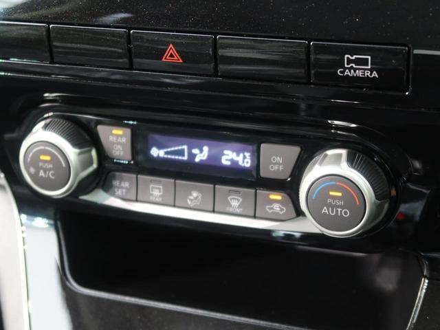 ハイウェイスターV 登録済未使用 両側電動ドア 全周囲カメラ(67枚目)