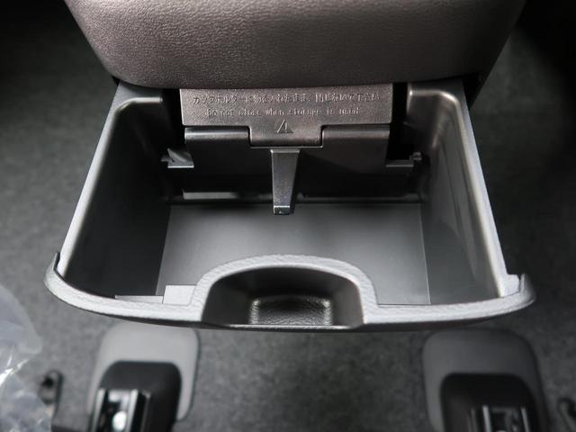 ハイウェイスターV 登録済未使用 両側電動ドア 全周囲カメラ(68枚目)