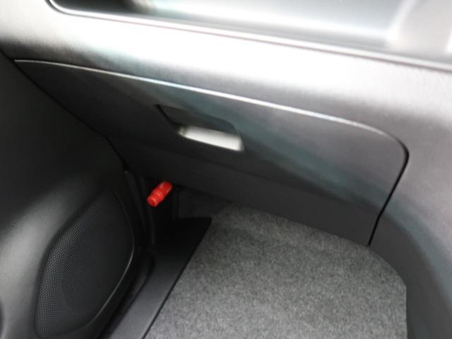 ハイウェイスターV 登録済未使用 両側電動ドア 全周囲カメラ(73枚目)