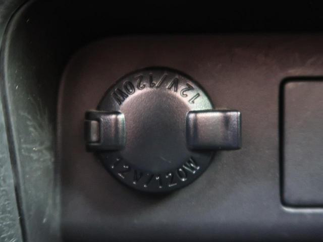 Si ダブルバイビー SDナビ 両側電動ドア 天吊モニター(60枚目)