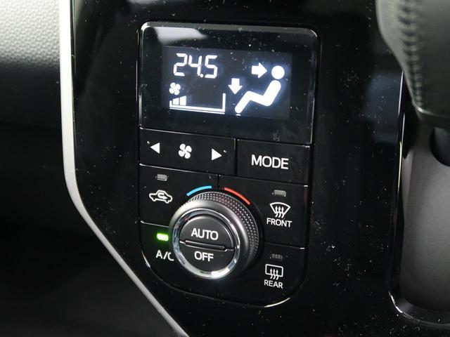 カスタムG 登録済未使用車 SAIII 両側電動ドア(27枚目)