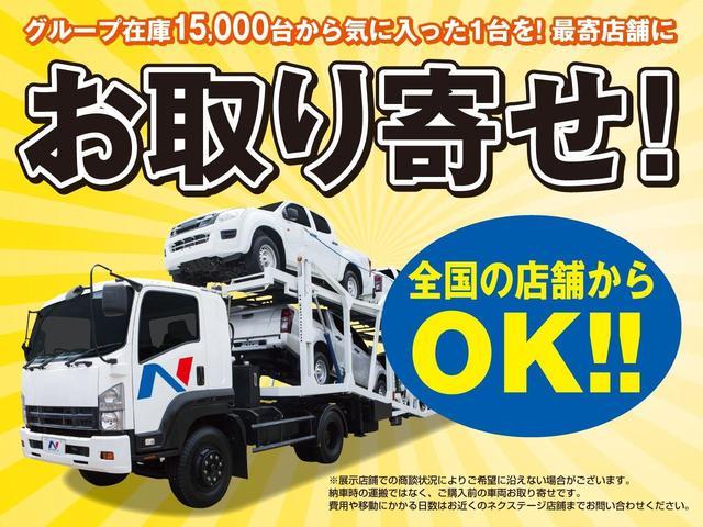 カスタムG 登録済未使用車 SAIII 両側電動ドア(71枚目)