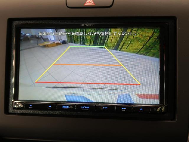 ハイブリッド・Gホンダセンシング 登録済未使用車 SDナビ ホンダセンシング 両側電動ドア レーダークルーズ コーナーセンサー LEDヘッド アイドリングストップ 横滑り防止 オートライト バックカメラ 電動格納ミラー ETC 禁煙車(4枚目)