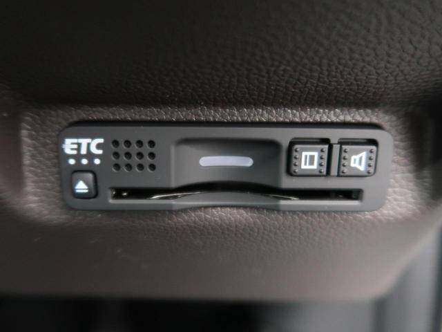 ハイブリッド・Gホンダセンシング 登録済未使用車 SDナビ ホンダセンシング 両側電動ドア レーダークルーズ コーナーセンサー LEDヘッド アイドリングストップ 横滑り防止 オートライト バックカメラ 電動格納ミラー ETC 禁煙車(7枚目)